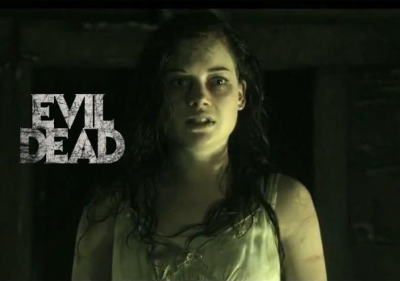 Evil Dead Header